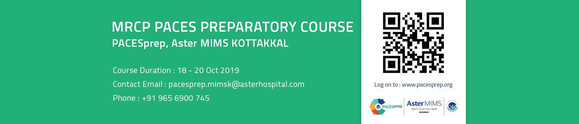 Cardiac Sciences   Aster Medcity, India & Dubai