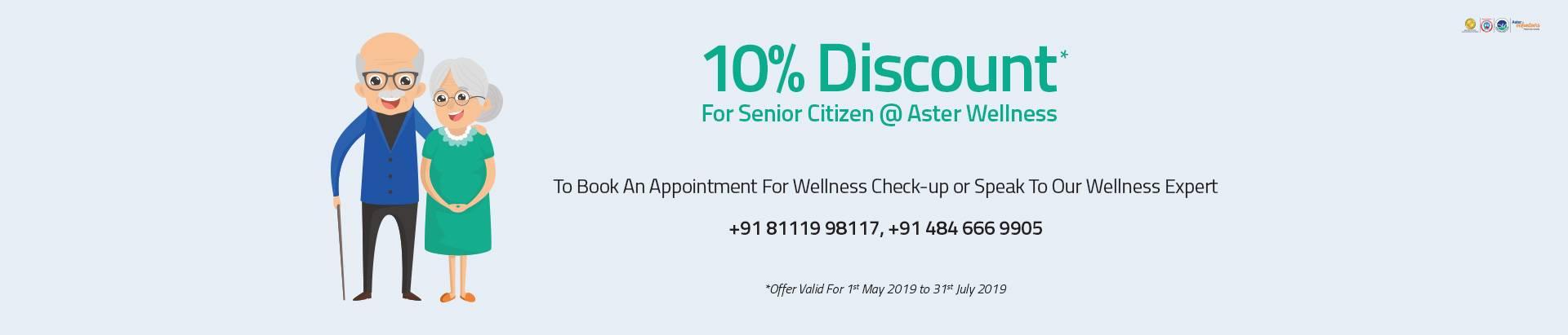 Best Neurosurgery Hospital In Kerala, Neurosurgery Diagnosis And
