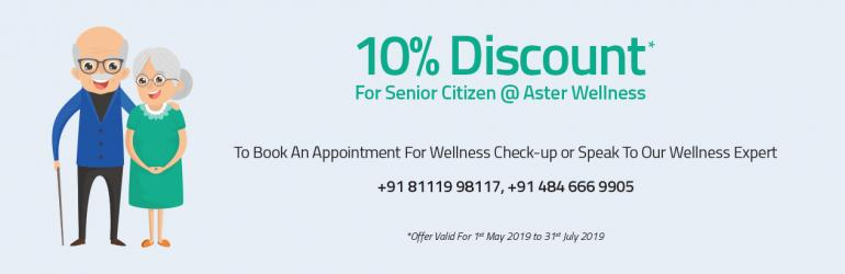 Best Neurosurgery Hospital In Kerala, Neurosurgery Diagnosis